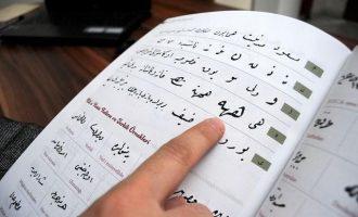 Ο Ερντογάν «νοσταλγεί» την Οθωμανική Γλώσσα και «καταριέται» ως «φράγκικα» τα τουρκικά