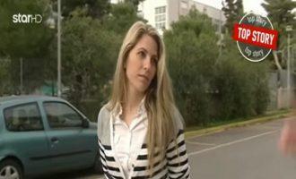 Στη Βουλή φέρνει βουλευτής του ΣΥΡΙΖΑ το «ψευδές ρεπορτάζ» του Star (βίντεο)