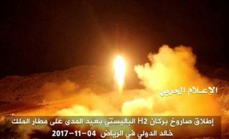 Ομοβροντία πυραύλων των σιιτών Χούτι κατά της Σαουδικής Αραβίας