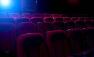 Άνδρας σφήνωσε ανάμεσα στα καθίσματα και πέθανε σε σινεμά στο Μπέρμιγχαμ