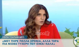 Συγκλόνισε η Τσαπανίδου μιλώντας για το πώς σκοτώθηκε ο άνδρας της (βίντεο)