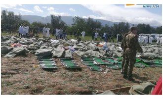 Αλγερία: Ένας επιζών στην αεροπορική τραγωδία με τους 257 νεκρούς (βίντεο)