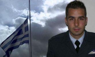 Τριήμερο πένθος στις Ένοπλες Δυνάμεις για τον ήρωα σμηναγό Γεώργιο Μπαλταδώρο