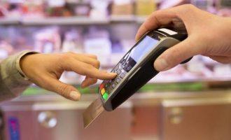 Όλα όσα πρέπει να γνωρίζετε για το αφορολόγητο και πλαστικό χρήμα
