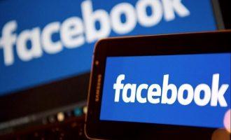 Το Facebook αφαίρεσε 583 εκατoμμύρια ψεύτικους λογαριασμούς