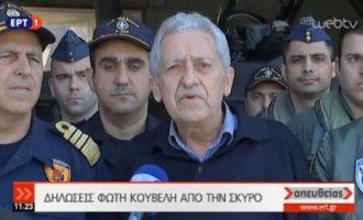 Κουβέλης: Ασκούνται πιέσεις για να επιστρέψουν οι στρατιωτικοί – Παράνομη κράτηση (βίντεο)