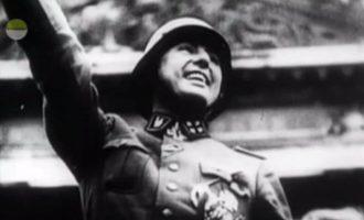 Εκδοτικός οίκος στην Πολωνία τυπώνει βιβλία-ύμνους στον Χίτλερ και ξεσηκώνει θύελλα