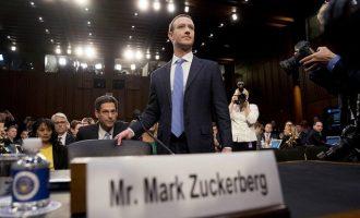 Ζούκερμπεργκ: 'Εκανα λάθος και λυπάμαι – Τι κατέθεσε  στο Κογκρέσο για το σκάνδαλο του Facebook
