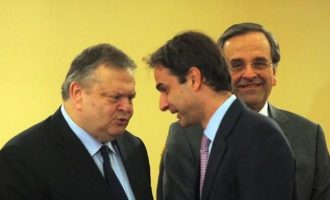 Στη σέντρα ο Βενιζέλος και η ΝΔ: Φοβούνται αναθεώρηση για να διατηρήσουν το νόμο περί ευθύνης υπουργών