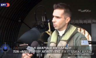 Ο σμηναγός που σκοτώθηκε στην Σκύρο μιλούσε για τους κινδύνους στο Αιγαίο (βίντεο)