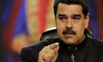 """Ποιοι κήρυξαν """"ανεπιθύμητο"""" τον πρόεδρο της Βενεζουέλας Μαδούρο"""