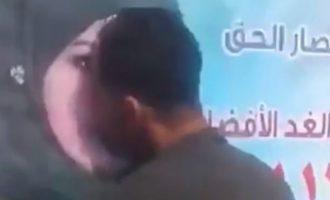 Πρόστιμο 84.000 δολάρια σε Ιρακινό ψηφοφόρο επειδή έκανε ερωτική εξομολόγηση σε πόστερ βουλευτίνας