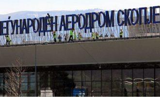 """Παρελθόν το """"Μέγας Αλέξανδρος"""": Καινούριες πινακίδες στο αεροδρόμιο των Σκοπίων (φωτο)"""
