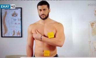 Ο Κωνσταντίνος Βασάλος βγάζει την μπλούζα και πιάνει το στήθος του για καλό σκοπό (βίντεο)
