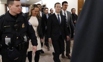 Τι θα πει ο Ζούκερμπεργκ στις ανακριτικές επιτροπές του αμερικανικού Κογκρέσου
