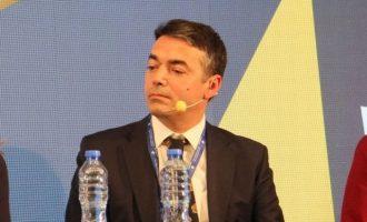 Ο Ντιμιτρόφ είπε στη Μογκερίνι ότι υπήρξε «σημαντική πρόοδος» με την Ελλάδα στις διαπραγματεύσεις