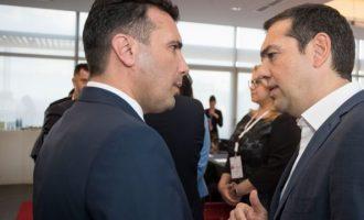 Ο Τσίπρας ενημερώνει πολιτικούς αρχηγούς για Σκόπια: Υποχώρηση Ζάεφ με όνομα έκπληξη