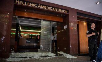 """Στον εισαγγελέα 26χρονος και 23χρονη για το """"ντου"""" στην Ελληνοαμερικανική Ένωση"""