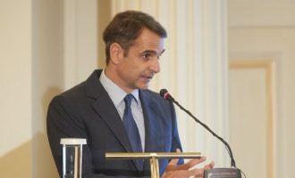 Μητσοτάκης: Αν καταργήσει τα μέτρα περικοπής συντάξεων θα στηρίξουμε τον Τσίπρα