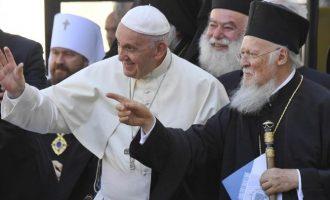 Πάπας Φραγκίσκος και Οικουμενικός Πατριάρχης Βαρθολομαίος ενώνουν τις φωνές τους για ειρήνη στη Μέση Ανατολή