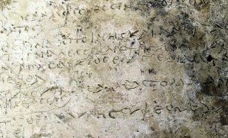 Αρχαιολογικός θησαυρός στην Ολυμπία: Βρέθηκε πήλινη πλάκα με τους στίχους της Οδύσσειας
