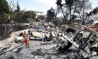 Στη δημοσιότητα η τραγική λίστα με τα ονόματα των 92 νεκρών της πυρκαγιάς