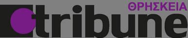 Tribune.gr