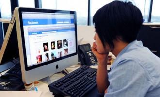 """Το facebook """"φακελώνει"""" ακόμα και τα σβησμένα μας status"""
