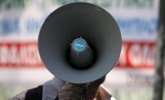Σε ολονύχτια διαμαρτυρία καλεί η ΑΔΕΔΥ έξω από το Υπουργείο Διοικητικής Μεταρρύθμισης