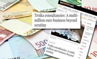 Σκάνδαλο 80 εκατομμυρίων ευρώ από στελέχη της Τρόικας!