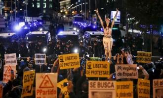 ΕΠΑΜ: Η φασιστική τυραννία αναβιώνει στην Ισπανία
