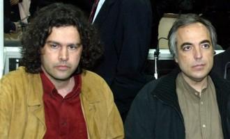 """Η Νέα Δημοκρατία κατηγορεί τον ΣΥΡΙΖΑ για """"συμπάθεια προς τους τρομοκράτες"""""""