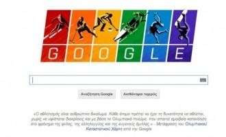 Google Doodle: Αφιερωμένο στους Χειμερινούς Ολυμπιακούς Αγώνες