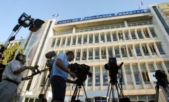 """Δράση: """"Διαφανής αναξιοκρατία στη νέα ΕΡΤ"""""""