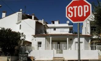 ΠΟΜΙΔΑ: Ο κ. Χαρδούβελης να επανεξετάσει τη φορολογία ακινήτων
