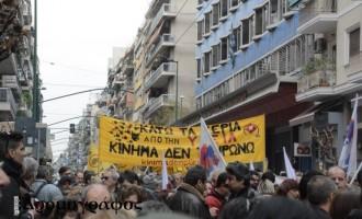 Εργαζόμενοι διαδηλώνουν έξω από το Υπουργείο Υγείας