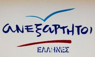 ΑΝΕΛ: Ζωή Γεωργαντά, Άκης Τσελέντης, Νίκος Μαρκάτος υποψήφιοι ευρωβουλευτές
