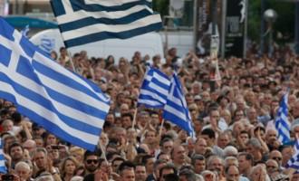 Ο ΣΥΡΙΖΑ καλεί σε συλλαλητήριο την Κυριακή στο Σύνταγμα