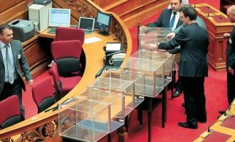 Τέλος οι κάλπες στη Βουλή