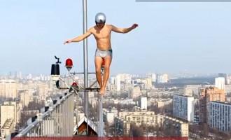 Η νεολαία στην Ρωσία είναι πολύ… extreme! (βίντεο)