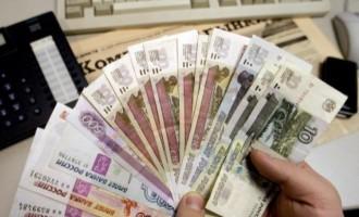 """Σε ιστορικό χαμηλό το ρούβλι, """"βουτιά"""" στο χρηματιστήριο της Μοσχας"""