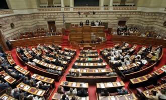 Πενήντα ώρες πριν ψηφιστεί κατατέθηκε το μνημόνιο στη Βουλή (όλο το κείμενο)