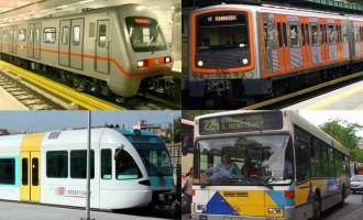 Πώς κινούνται τα Μέσα Μαζικής Μεταφοράς σήμερα, Μεγάλο Σάββατο