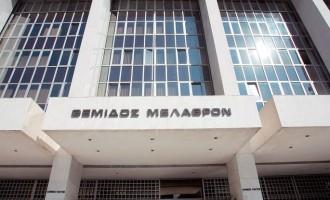 Πλήρη στήριξη στην Ξένη Δημητρίου από την Ένωση Εισαγγελέων Ελλάδος