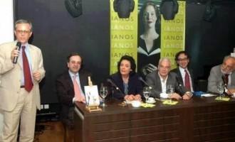 Όταν ο Γ. Πρετεντέρης παρουσίαζε το βιβλίο του Τ. Μπαλτάκου (που σήμερα καθυβρίζει)