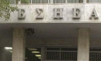 Η ΕΣΗΕΑ εγκαλεί την ΕΡΤ για τον εσωτερικό κανονισμό