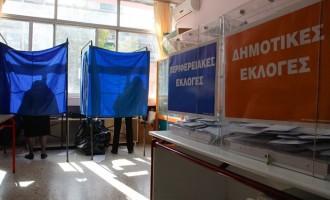 Πόσες ημέρες εκλογικής άδειας δικαιούνται οι εργαζόμενοι στον ιδιωτικό τομέα