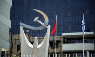 ΚΚΕ: Όχημα για περικοπή εισοδημάτων το πολυδιαφημισμένο εγγυημένο εισόδημα