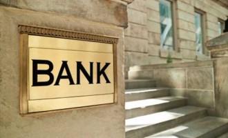 Τράπεζες: Πώς «κουρεύουν» δάνεια σε ελβετικό φράγκο