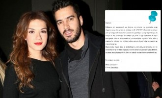 Λασκαράκη – Τσιμιτσέλης: Απαγορεύουν στα ΜΜΕ να δείξουν την κόρη τους